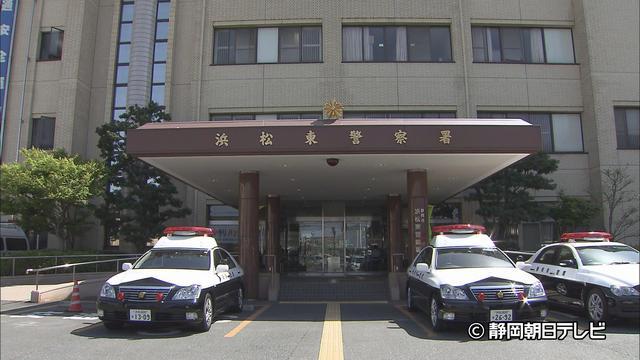 画像: 父親の遺体を自宅に放置したか…61歳の男を死体遺棄容疑で逮捕 浜松市