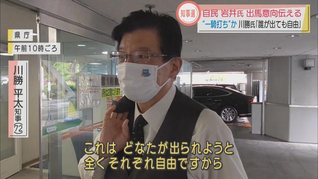 画像: 事実上の「一騎打ち」の様相に川勝知事は