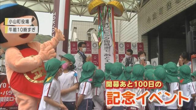 画像: 東京オリンピックまで100日 静岡県ゆかりの内定選手、有力選手