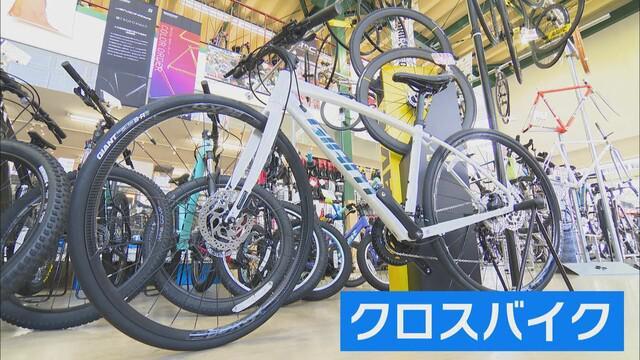 画像: 人気はクロスバイク