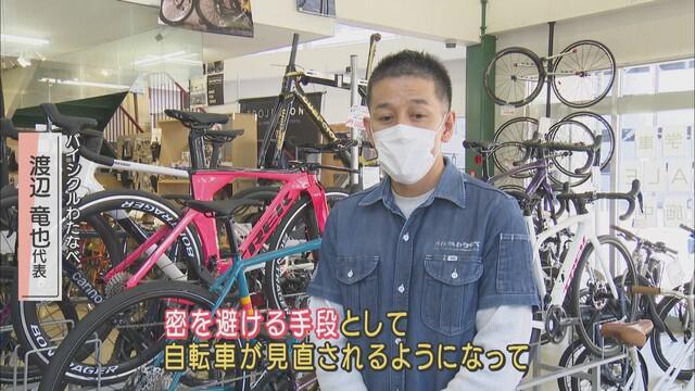 画像: 密を避ける手段…世界中で自転車需要が高まる 人気はクロスバイク 品切れのモデルも多く 静岡市