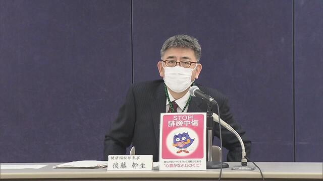 画像: 静岡県の会見 14日