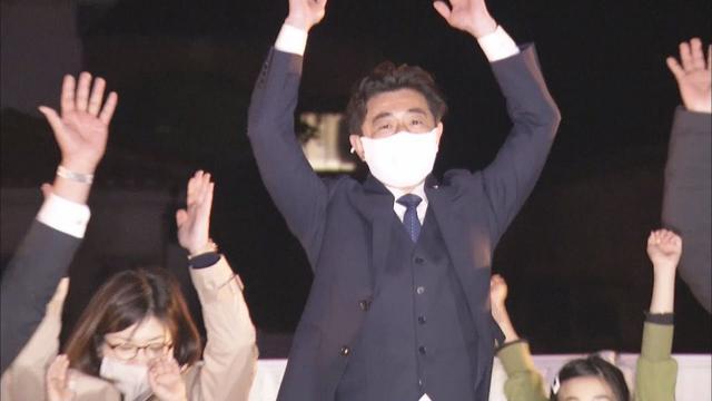 画像: 静岡・西伊豆町長選で再選の星野氏 「新しい西伊豆を…」と2期目の抱負 youtu.be