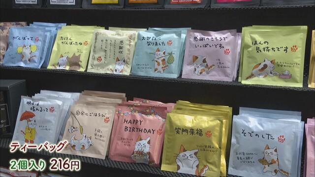 画像1: 静岡茶の未来は…
