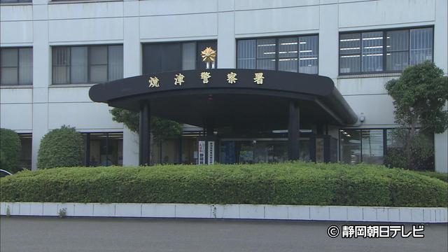 画像: 別居中の妻を車でひいて殺そうとしたか…妻は腰や胸の骨を折る重傷 46歳の夫を殺人未遂容疑で逮捕 静岡・焼津市