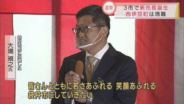 画像: 新人同士の一騎打ち 袋井市長選