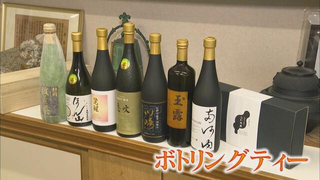 画像1: 1本2万円…超高級茶