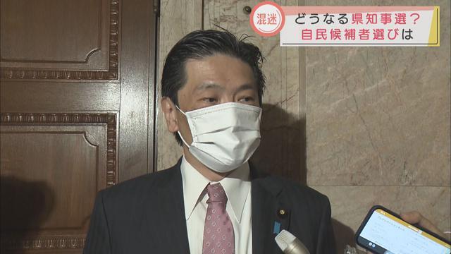 画像: 自民県連は岩井参院議員への出馬要請を決めたが