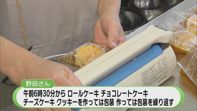 画像: ケーキを作る時間は増えたが…
