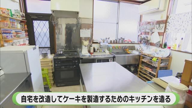 画像2: 親を介護しながらケーキを売る 選んだのは自販機での販売