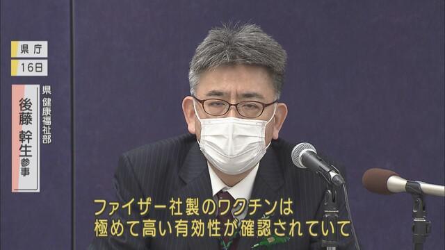 画像: コロナ会見でお馴染みの後藤さんが動画でPR ワクチン接種後の視聴も想定し「15分以内に収めて」 静岡県