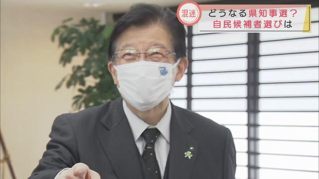 画像: 川勝知事「告示まではいろいろな動きがある」