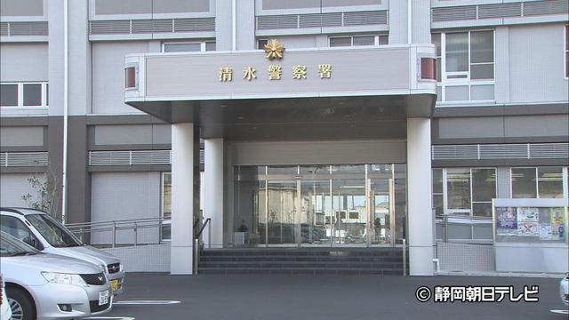 画像: ホテルで少女にみだらな行為か 静岡市の学習塾経営者の男を逮捕