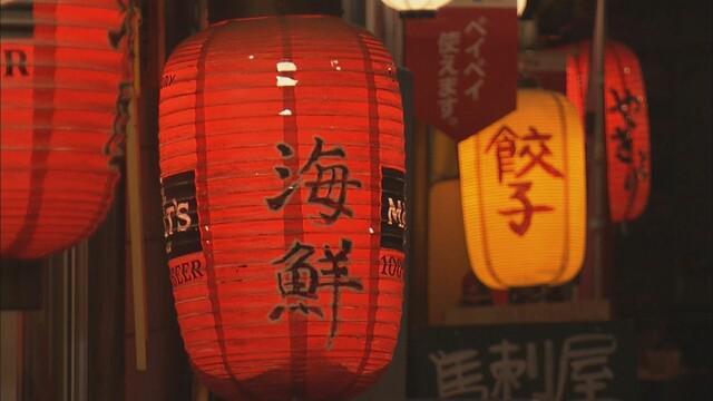 画像: JR静岡駅近くの飲食店街