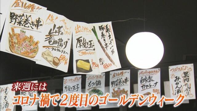 画像: 新静岡駅近くの飲食店