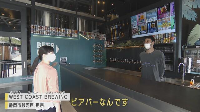 画像2: 最後に温泉…そしてビール