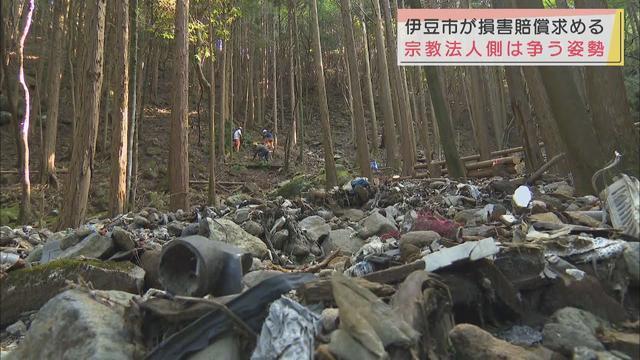 画像: 廃棄物交じりの土砂流出… 市に訴えられた寺は裁判で「土砂の投棄や共謀の事実ない」と争う構え 静岡・伊豆市 youtu.be