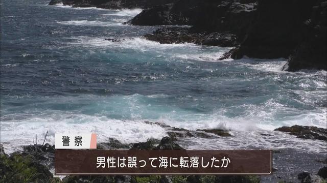 画像: 誤って海に転落か…「荷物だけおいてある」と釣り人から通報 31歳男性が不明 静岡・伊東市 youtu.be