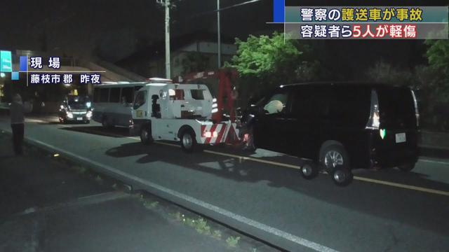 画像: 警察護送車が事故、容疑者が軽傷 youtu.be
