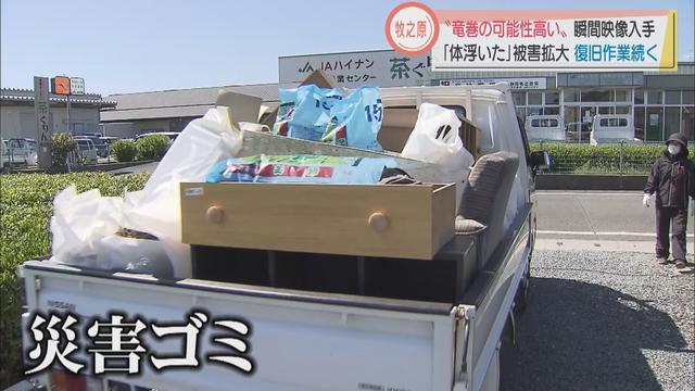 画像: 災害ごみの処理も始まる