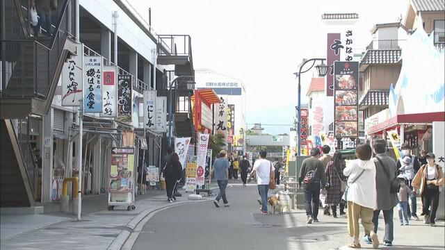 画像1: 首都圏で人気の静岡・沼津港に県外から多くの観光客が…「都内には行けないので」「経済を回せるところは回さないと…」