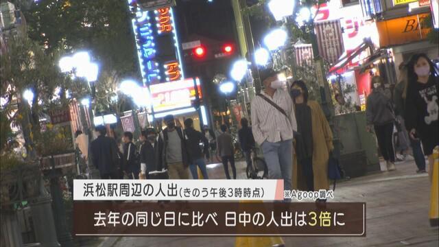 画像3: 「日本一、酒が消費されるまつり」浜松まつり 夜のイベント中止で酒店や飲食店は悲鳴