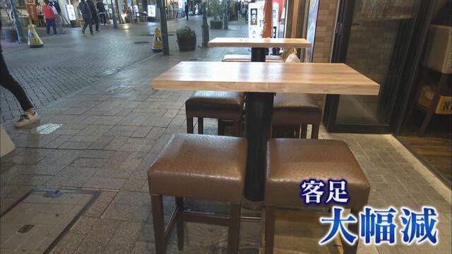画像: 例年だと観光客で満席だという飲食店も…