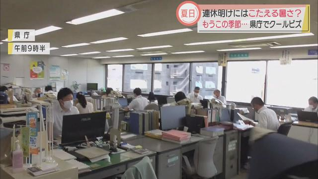 画像: 静岡県内各地で夏日 県庁では早くもクールビズ始まる youtu.be