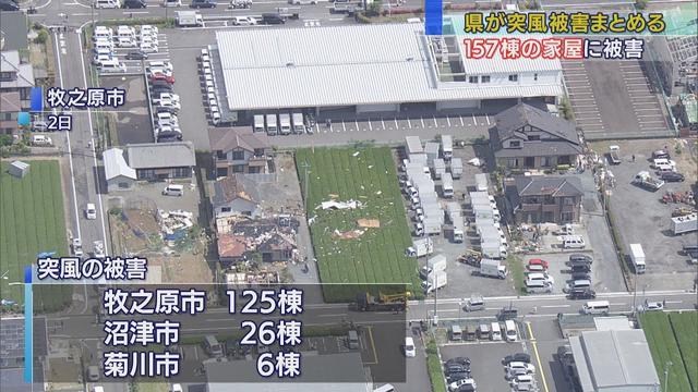 画像: 5月1日の突風で静岡県内157棟の家屋に被害、16本の電柱が折れ、560世帯で停電 youtu.be
