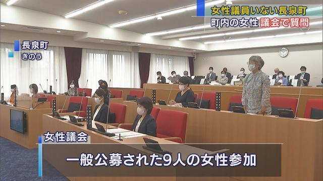 画像: 「女性議会」を10年ぶり開催 町内の女性9人が町長らに質問 静岡・長泉町 youtu.be
