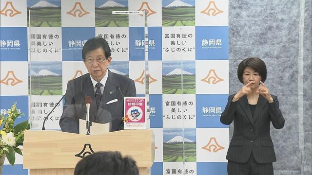 画像: 会見する静岡県の川勝知事 14日午後2時ごろ