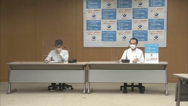 画像: 静岡市の会見 14日