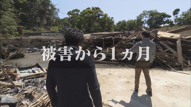 画像: 被害から1カ月 解体・再建のめど立たず