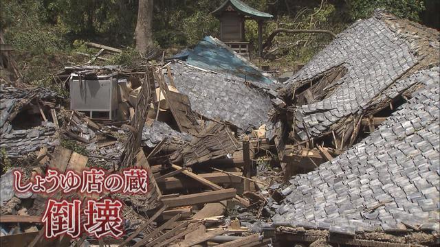 画像1: 竜巻か…突風で市内で家屋125棟が損壊