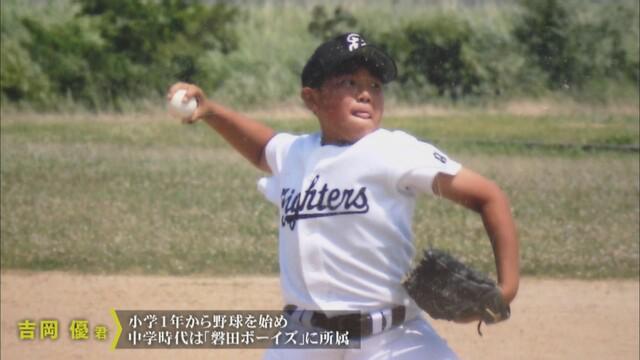 画像: 吉岡優君 18歳 「野球をやっている時間が好きでした」