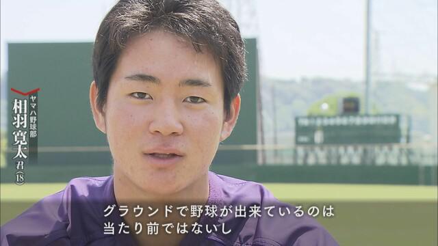 画像2: 球友「もう一度プレーさせたかった。一緒にプレーしたかった」