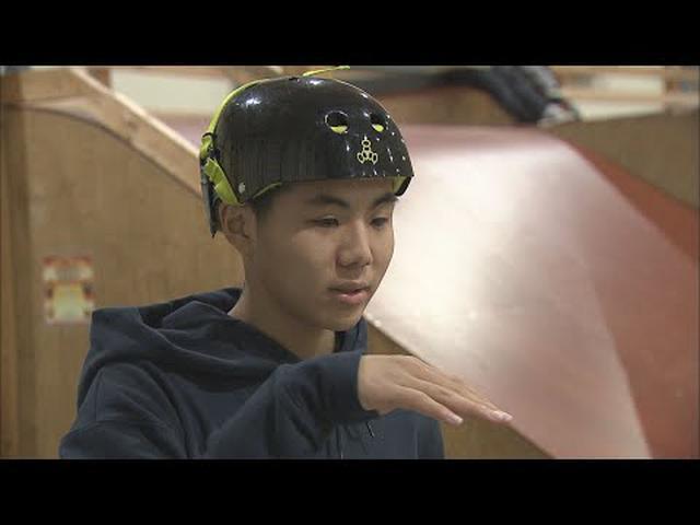 画像: 静岡市出身の17歳青木勇貴斗選手が東京オリンピック出場を確実に youtu.be