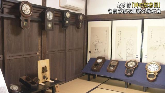 画像: 6月10日は時の記念日 新旧の珍しい時計60点を展示 静岡・藤枝市 youtu.be