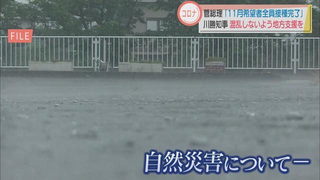画像2: 「感染症専門病院」設置を静岡県知事が提言 全国知事会
