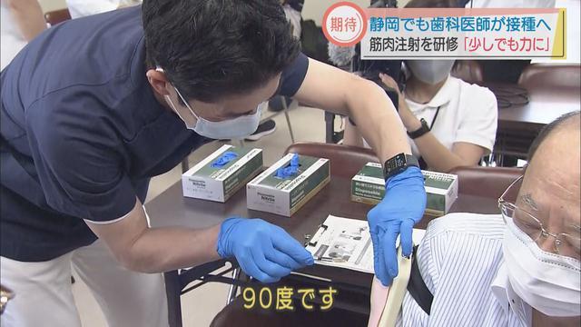 画像: 県内498人の歯科医師が協力の意思