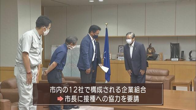 画像: 富士宮市は職域接種を支援