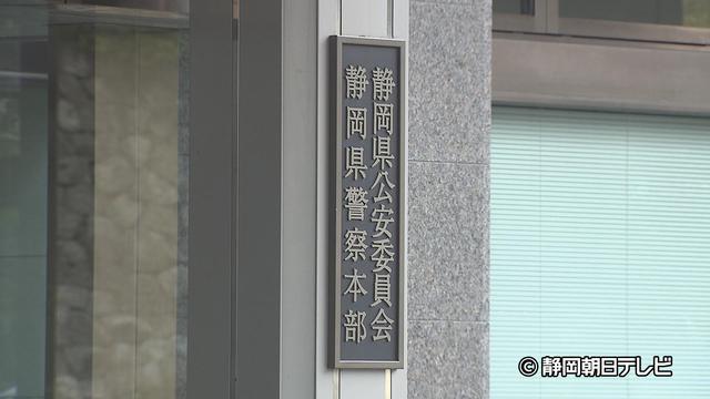 画像: 県警本部や警察学校、2警察署で来月2日から職域接種へ 静岡県警が対策室設置