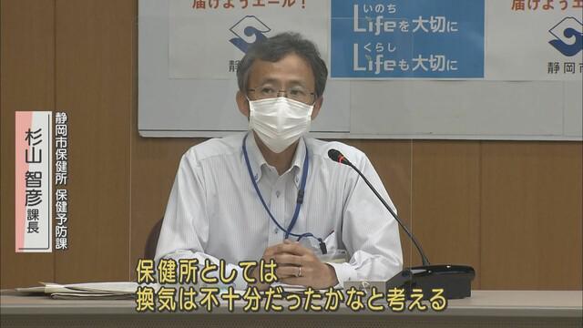 画像: 静岡市の会見 10日