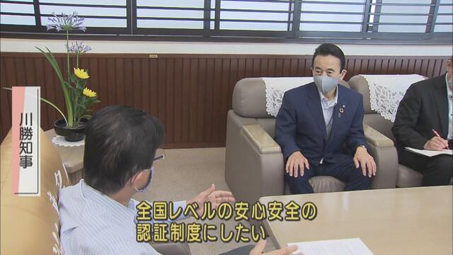 画像: 川勝知事に要望する鈴木市長