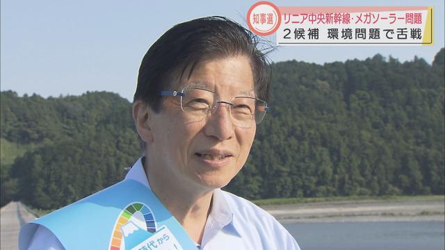 画像: 川勝平太氏(72)