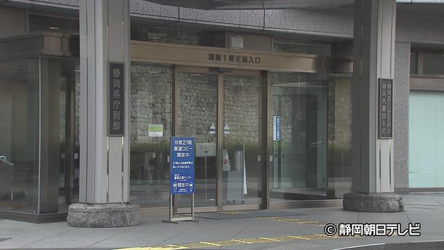 画像: 静岡県警本部