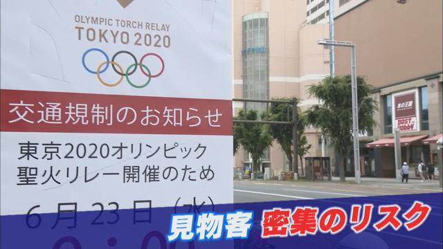 画像: 浜松市民は…