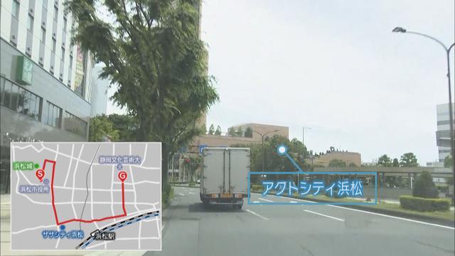 画像2: 聖火ランナー「公道を走りたいが、仕方がない」 公道での聖火リレー中止の要望に浜松市民は…