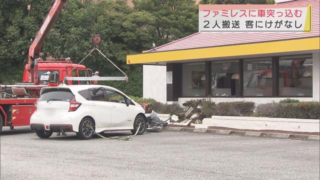画像: ファミリーレストランに乗用車が突っ込み、2人がけが 静岡県・沼津市