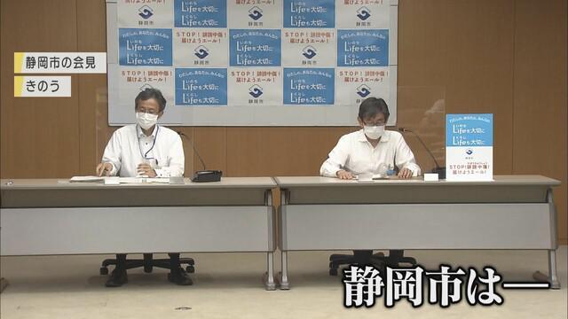 画像: 静岡市で新たなクラスター 「車の中はリスクが高い」